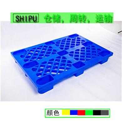重庆合川九脚塑料托盘生产厂家