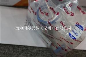 韩国UNI-LOK可用韩国S-LOK品牌替代