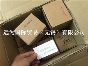 韩国永泰公司(YOUNG TECH CO.,LTD)YTC