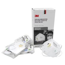 3M 9502V KN95自吸过滤式防颗粒物口罩   中国版