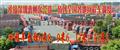 深圳(雷竞技网页版)去到江西省雷竞技官网雷竞技网站公司