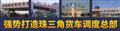 深圳和平湖到河南物流專線@公司