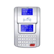 YK5901台式收费机