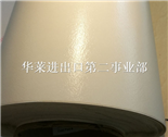 3M3645地贴膜 地板保护膜 防滑磨砂地板贴膜