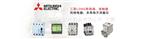 三菱 电磁接触器 S-V09 AC220V 2A2B