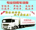 (直达专线)深圳和横岗到湖北物流公司