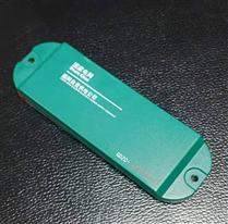 JTRFID11035B Ultralight抗金属标签ISO14443A协议设备管理标签13.56MHZ电力巡检标签