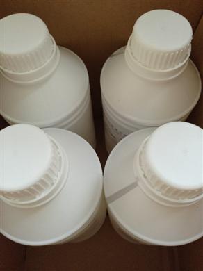 液态硅胶包金属处理剂