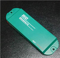 JTRFID11035B ISO15693协议抗金属标签13.56MHZ高频设备管理标签RFID电力巡检标签