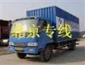 物流公司:深圳公明到北京物流专线