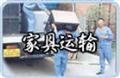 直达专线:深圳公明到天津物流公司