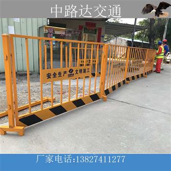 新型镀锌钢基坑护栏