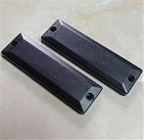 JTRFID7928 TK4100,EM4100芯片抗金属标签125KHZ低频只读ID设备管理标签