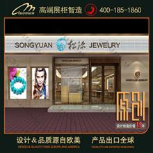 上海珠宝店面装修|上海珠宝店柜台制作|上海珠宝店展柜厂家