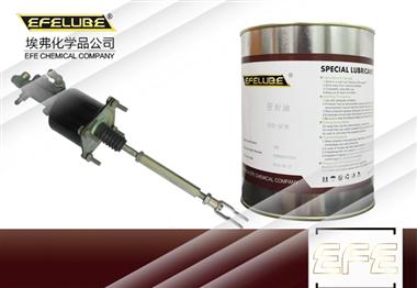 離合助力器潤滑脂EFE-MT310