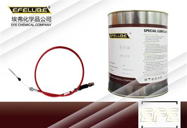 汽車輕型拉索潤滑脂EFE-MT501