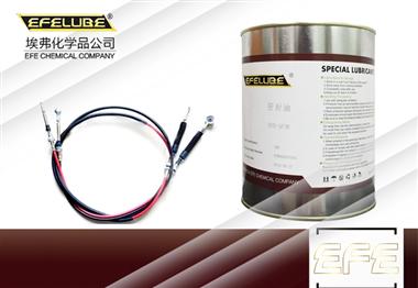 汽車軟軸潤滑脂EFE-MT847