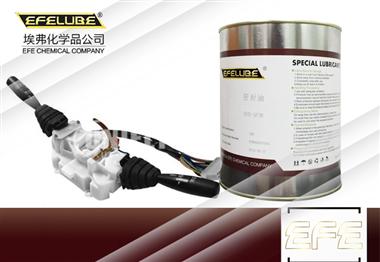 汽車組合開關塑膠件潤滑脂EFE-PG68A