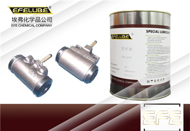 汽車剎車分泵導向銷潤滑脂EFE-MT111