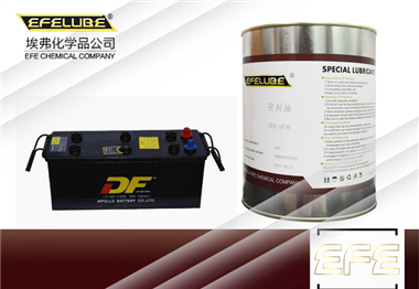 汽車電瓶樁頭保護潤滑脂EFE-GC80