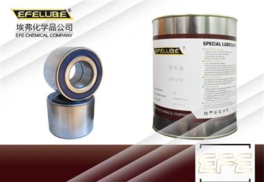 二硫化鉬高溫軸承潤滑脂EFE-HT720