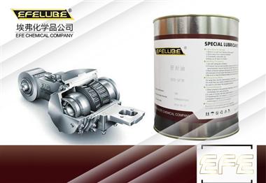 高速軸承潤滑脂EFE-BG711