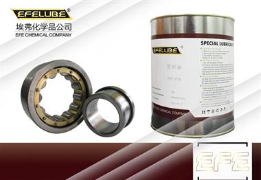 重負荷軸承潤滑脂EFE-BG210