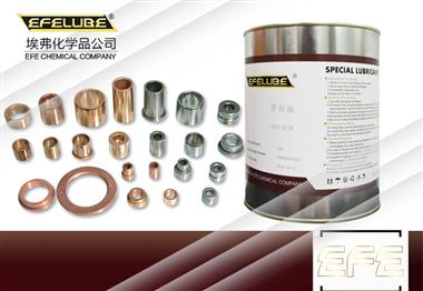 馬達裝配潤滑脂EFE-MC122