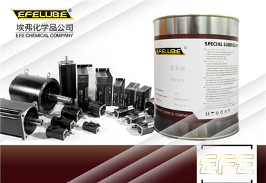 角磨機齒輪潤滑脂EFE-MG3900