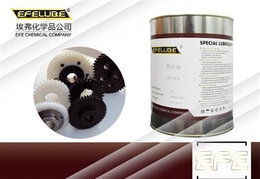 重載塑膠齒輪潤滑脂EFE-PG80