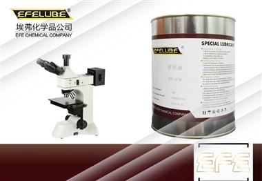 光學儀器阻尼油脂EFE-DA63C