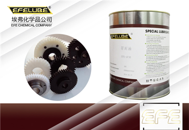 低電流塑膠齒輪潤滑脂EFE-PG490
