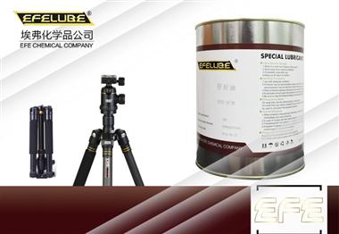 三腳架阻尼潤滑油脂EFE-DA420