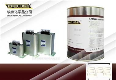 氟素接點潤滑脂EFE-MT300