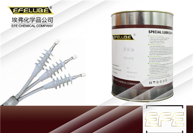 電氣絕緣硅脂EFE-SF30A