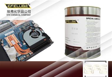 高導熱絕緣硅脂EFE-SF40