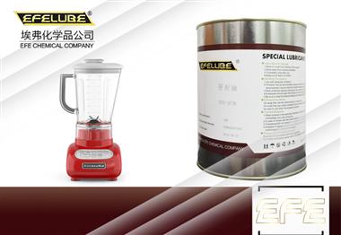 家電齒輪潤滑脂EFE-PG80