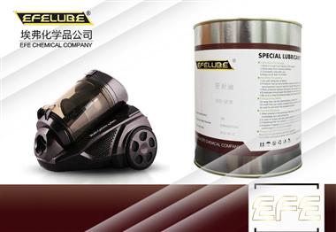 家用電器電機齒輪潤滑脂EFE-PG712