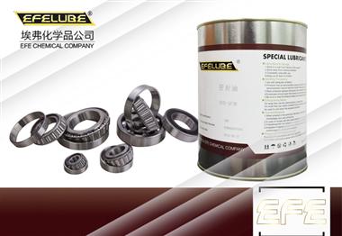 長壽命氟素潤滑脂EFE-FA500E