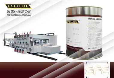 全氟聚醚潤滑脂EFE-FA87