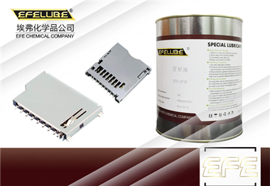 干膜潤滑劑EFE-FE18A