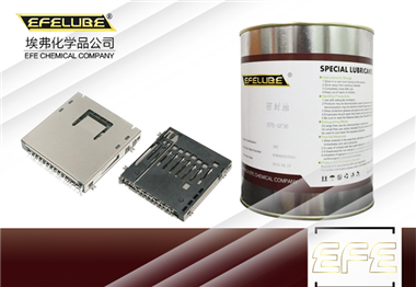 鐵氟龍干性皮膜劑EFE-FA650