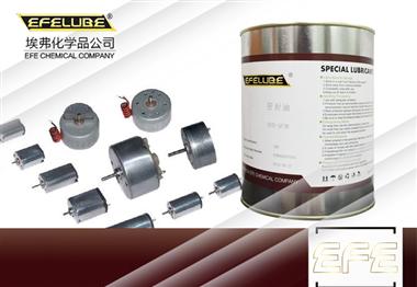 透明干性潤滑劑EFE-FE56D