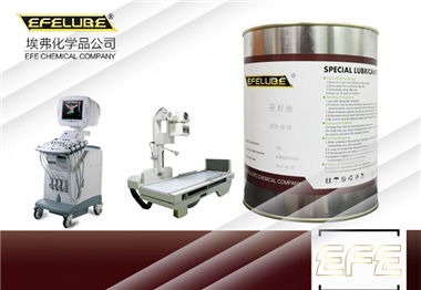 醫療設備氟素潤滑脂EFE-MT433