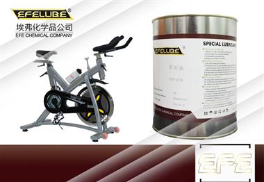 健身器材軸承潤滑脂EFE-HT32