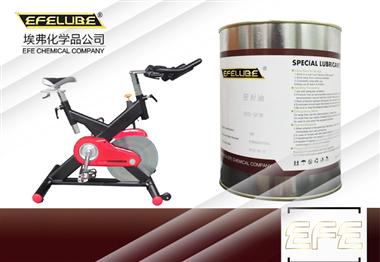 體育健身器材阻尼油脂EFE-DA420