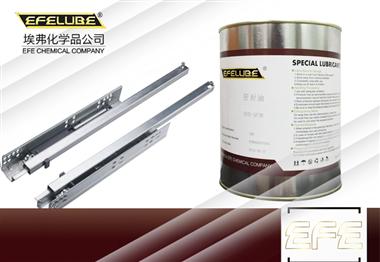 滑軌潤滑脂EFE-MP765