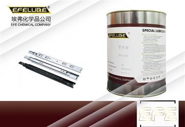 滑軌潤滑脂EFE-MP470