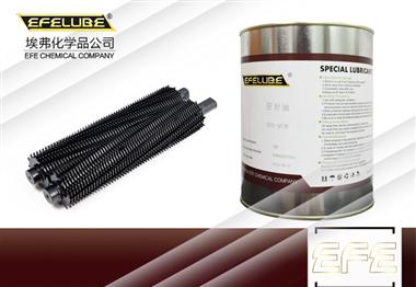氟素高溫潤滑脂EFE-FA552