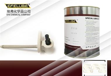 緩降器低溫阻尼脂EFE-SF711
